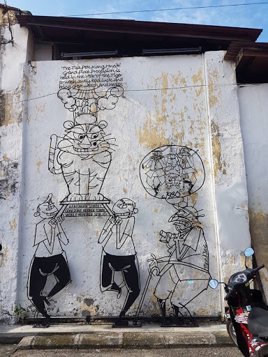 Funny wall mural at Lebuh Armenian Georgetown