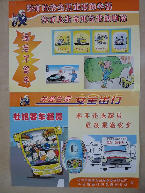 Chine . Yunnan..Galamba, Menglian Album A - Picture%2B027.jpg