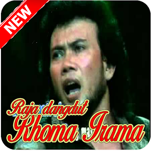 The Legend Rhoma Irama