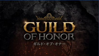 guild_of_honor.png