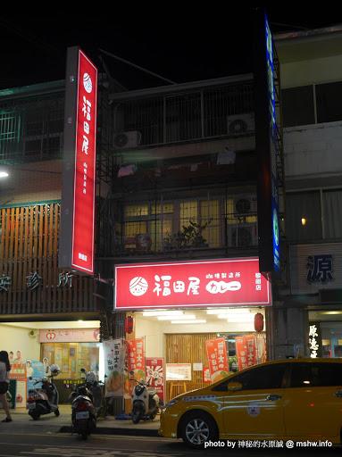 【食記】台中福田屋咖哩製造所黎明店@南屯 : 指鹿為馬?或許配料再調整會更好