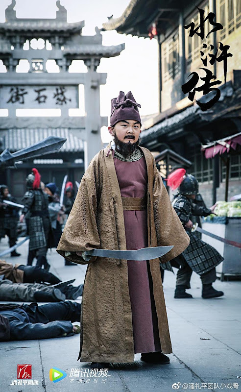 Water Margin (Kids Version) China Web Drama