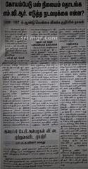 paper_report