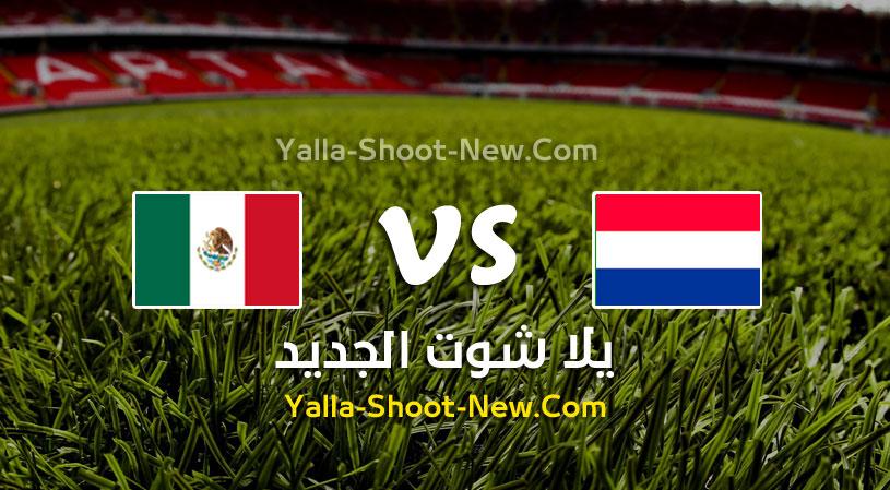 مباراة هولندا والمكسيك