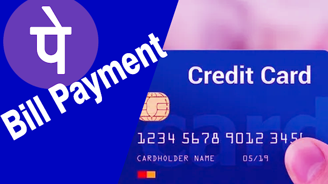 Credit Card Bill Payment Online or How to Pay using PhonePe?