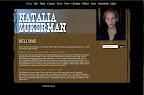 Natalia Zukerman - 2009