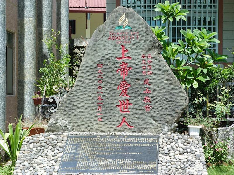 Tainan County. De Baolai à Meinong en scooter. J 10 - meinong%2B059.JPG