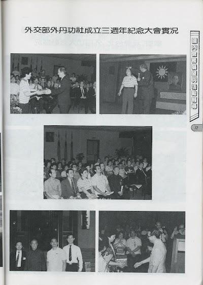 雜誌8-69.jpg