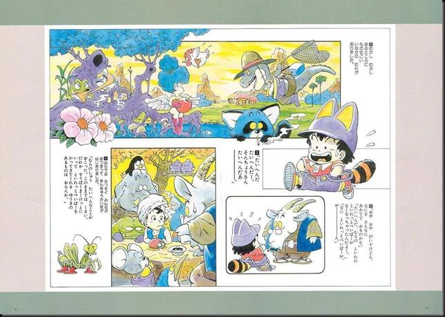 Akira Toriyama world_213419-0033