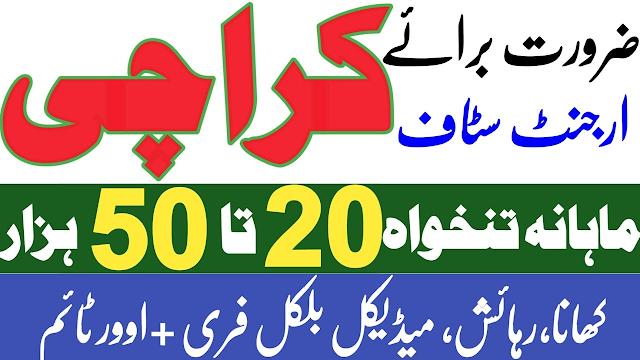 Today Latest Govt Jobs in Karachi City