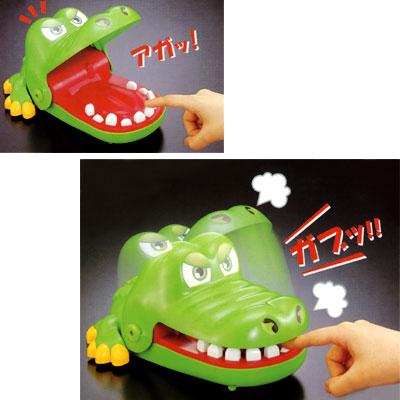 Đồ chơi cá sấu cắn tay bất ngờ CCP