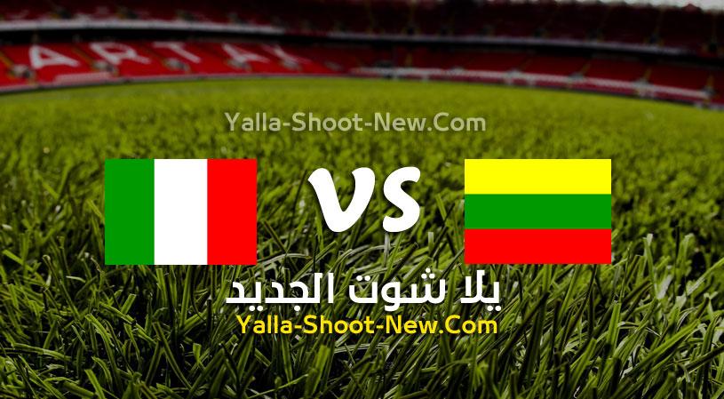 مباراة ايطاليا وليتوانيا