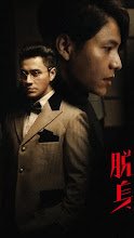 Lost in 1949 / Escape / The Double China Drama
