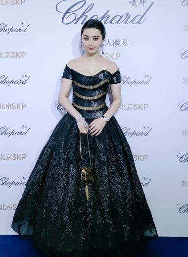 Fan Bingbing - Chopard Passion For Excellence private dinner