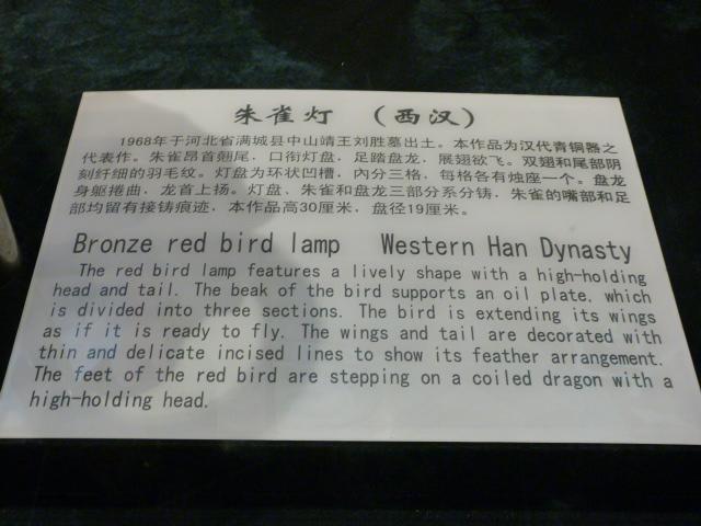 CHINE.SICHUAN.LESHAN puis ZIGONG - 1sichuan%2B356.JPG