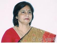 डॉ. रानू मुखर्जी