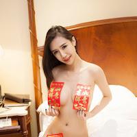 [XiuRen] 2014.01.25 NO.0092-于大小姐AYU 0050.jpg