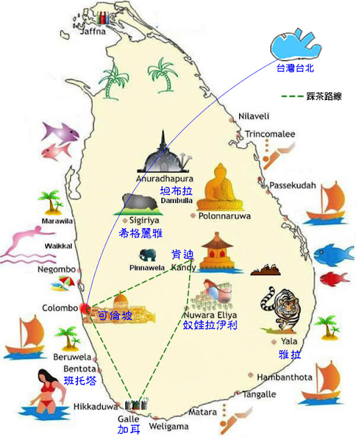 tea_tourmap.jpg
