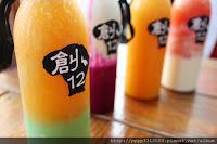 創12鮮榨分層果汁