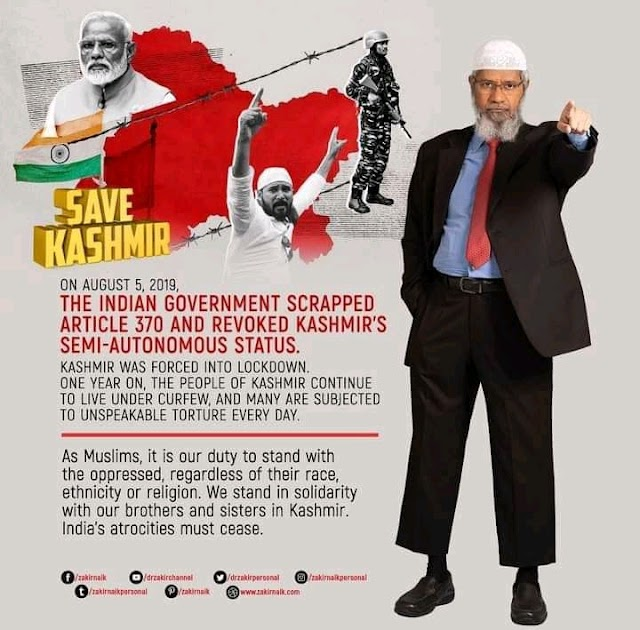 Dr Zakir Naik's STRONG MESSAGE on ARTICLE 370 & KASHMIR