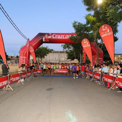Carrera de Piedrabuena 2014 - Carrera