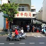 Beef soup shop in Tainan in Tainan, T'ai-nan, Taiwan