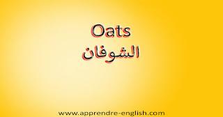 تعلم أهم عبارات و تعبيرات و جمل اللغة الانجليزية مشهورة مترجمة
