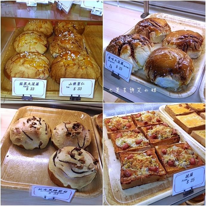 6 輔大霜淇淋 & 文園餐廳大菠蘿