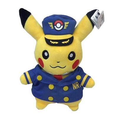 peluche-pikachu-policia-pokemon