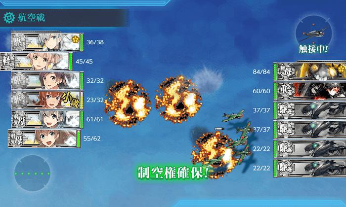 艦これ_2期_2-5_004.png