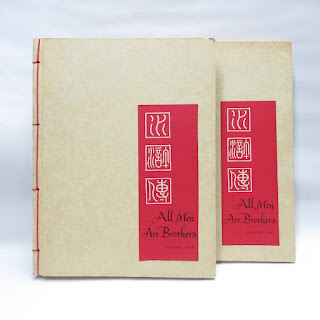 All Men Are Brothers Signed Two Volume Set