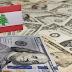 بالتفاصيل: الدولار سيعود إلى ١٥١٥ ليرة مجدداً