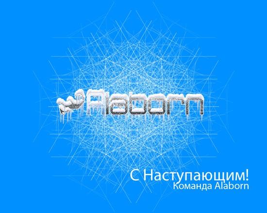 Alaborn 2017