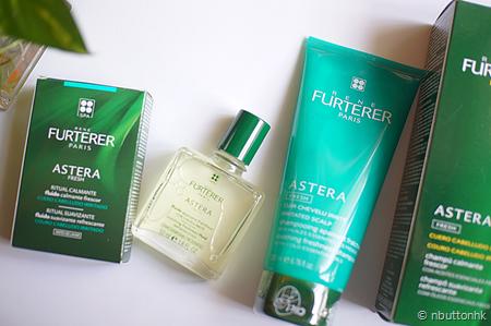 【美髮】法國頭皮護理專家 |Rene Furterer ASTERA 抗敏紓緩系列