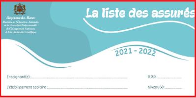 La liste des assurés 2021 2022