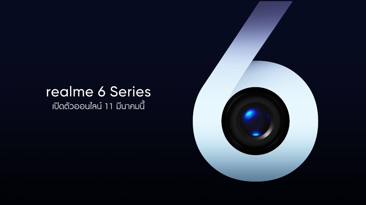 realme เตรียมส่งสมาร์ทโฟนพลังแรง realme 6 I 6 Pro กับความละเอียดกล้องหลัง 64 ล้านพิกเซล พร้อมเอาใจสาย healthy ด้วย realme Band ตรวจอัตราการเต้นหัวใจแบบเรียลทาม