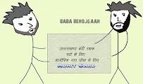 उत्तराखंड बंदी रक्षक (पुरुष)/Bandi Rakshak (Male) के Physical test  के लिए admit card