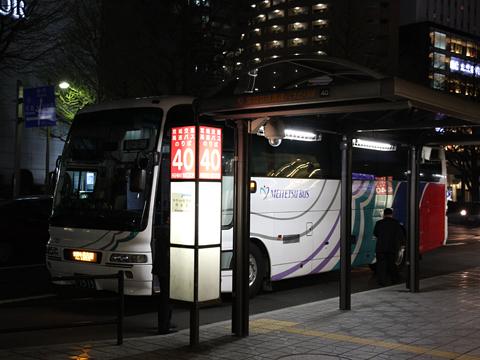 名鉄バス「青葉号」 2701 仙台駅前改札中 その1