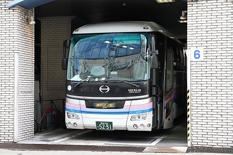 伊予鉄道「ハーバーライナー」  5251 神戸三ノ宮到着