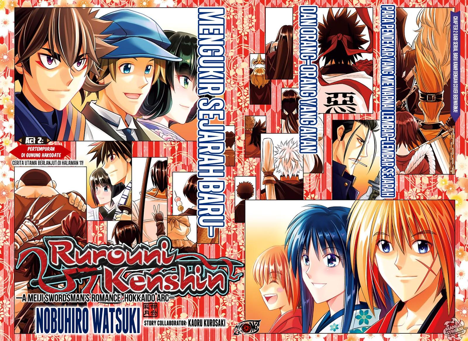 Rurouni Kenshin: Hokkaido-hen Chapter 02-2