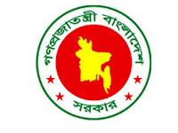 নিয়োগ দেবে প্রাণিসম্পদ অধিদপ্তর, বেতন ৫৩ হাজার টাকা | Job News