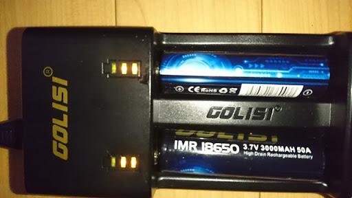 DSC 3273 thumb%255B2%255D - 【充電器】「GOLISI O2 インテリジェントチャージャー」充電器と「GOLISIバッテリー3000mAh」レビュー!2A急速充電可能なVAPEの頼もしい味方!!【バッテリー/チャージャー/電子タバコ/ツール】
