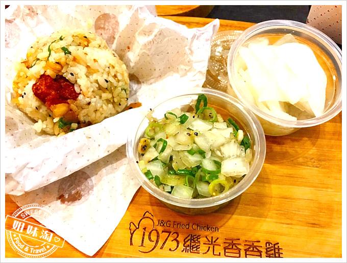 繼光香香雞-季節小菜