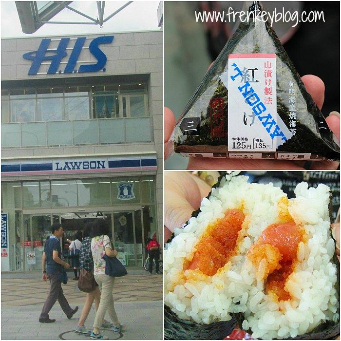 Onigiri Lawson 135 Yen