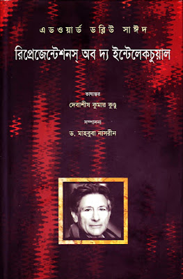 Representations of the Intellectual by Edward W Said Bangla Onubad