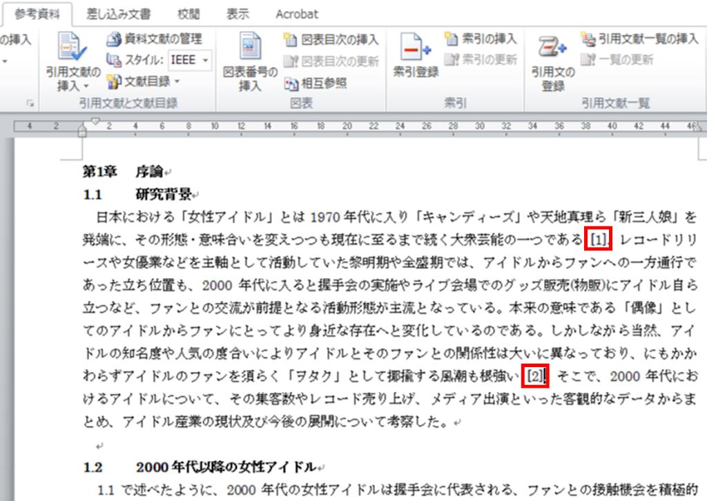 文献 教科書 書き方 参考 引用・参考文献・参考URLの正しい書き方:プレゼン資料の「参考文献リスト」作成時の注意点とは?