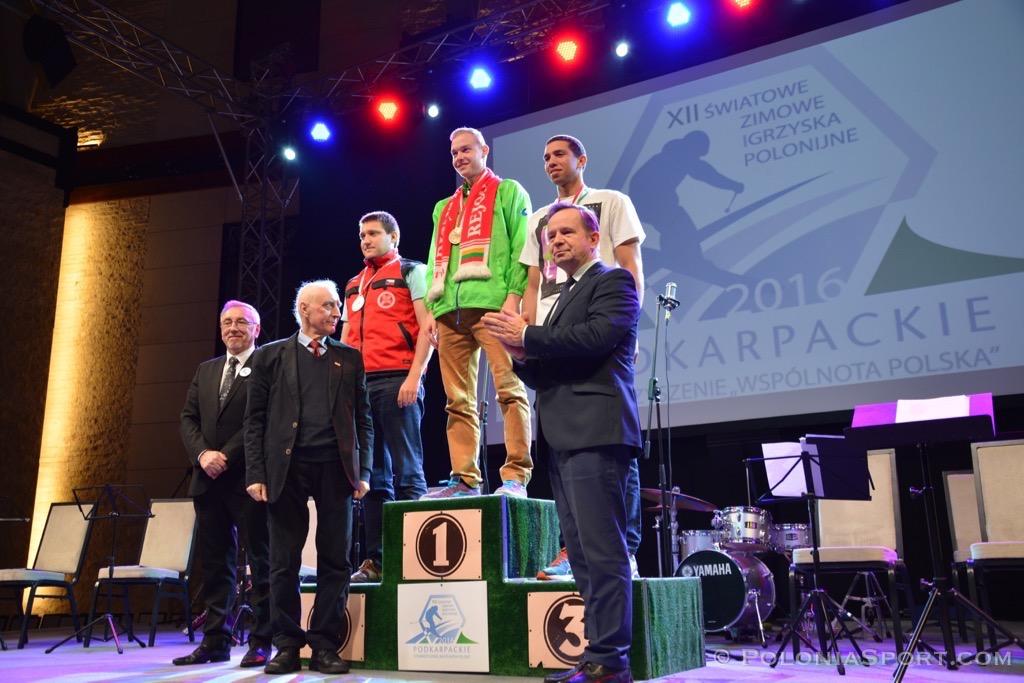 XIISZIP - Podkarpackie 2016 4 (55)