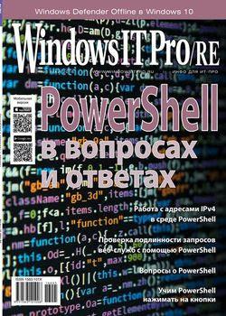 Читать онлайн журнал<br>Windows IT Pro/RE (№5 май 2016) <br>или скачать журнал бесплатно