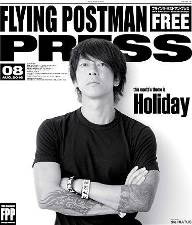 FLYING POSTMAN