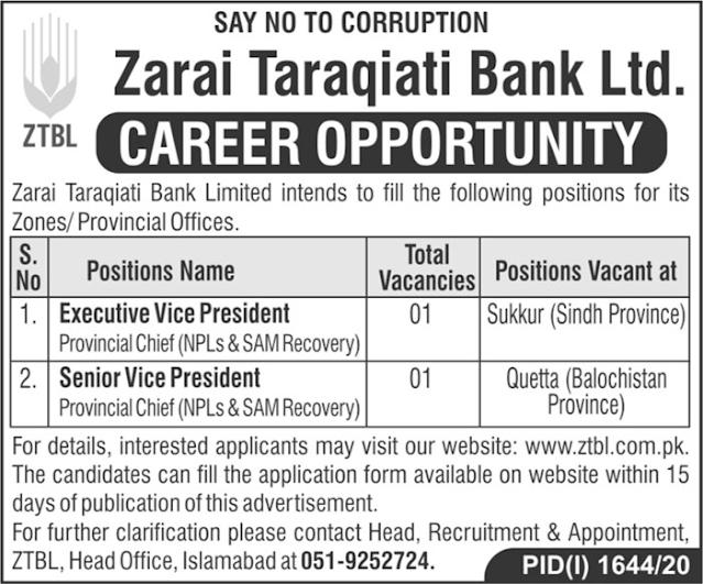 Zarai Taraqiati Bank Limited ZTBL Jobs September 2020